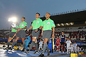General view, .MAY 16, 2012 - Football : AFC Champions League 2012 .Qualifying 6th Round Group E match between .Gamba Osaka 0-2 FC Adelaide United FC .at Expo 70 Stadium, in Osaka, Japan.  Osaka continued their dismal start to the 2012 season finishing bottom of their group and not making the knock-out stage of the competition. (Photo by Akihiro Sugimoto/AFLO SPORT)