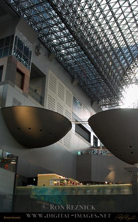 Kyoto Station Atrium Parabolic Viewing Platforms connected by Catwalk Kyoto Japan