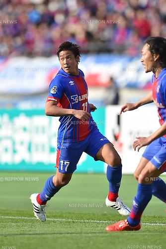 Hiroki Kawano (FC Tokyo), APRIL 18, 2015 - Football /Soccer : 2015 J1 League 1st stage match between F.C. Tokyo 1-2 Sanfrecce Hiroshima at Ajinomoto Stadium in Tokyo, Japan. (Photo by AFLO)