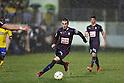 Liga BBVA 2015/16: SD Eibar 0-1 UD Las Palmas