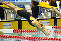 Hanae Ito (JPN), .April 3, 2012 - Swimming : .JAPAN SWIM 2012, Women's 200m Freestyle Heat .at Tatsumi International Swimming Pool, Tokyo, Japan. .(Photo by Daiju Kitamura/AFLO SPORT) [1045]
