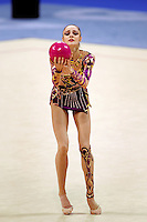 Anna Bessonova of Ukraine expresses with ball during All-Around final at 2004 Athens Olympic Games on August 29, 2006 at Athens, Greece. (Photo by Tom Theobald)