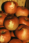 In late October harvested apples grown in Aomori Prefecture, on Northern Honshu, Japan, wait to be purchased from a roadside market. Photo by Jim Bryant ©2008, All Rights Reserved.