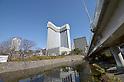 The Grand Prince Hotel Akasaka demolition work