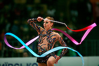 "Inna Zhukova of Belarus waves with ribbon at 2008 World Cup Kiev, ""Deriugina Cup"" in Kiev, Ukraine on March 22, 2008."
