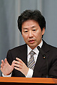 September 2, 2011, Tokyo, Japan ? Finance Minister Jun Azumi fields questions from reports during a news conference at Kantei, prime ministers official residence, in Tokyo following an attestation ceremony before Emperor Akihito at the Imperial Palace in Tokyo on Friday, September 2, 2011. (Photo by AFLO) [3609] -mis-