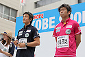 "(L to R) Nobuharu Asahara, Shigeyuki Kojima, JULY 3, 2011 - Athletics : ""Road to Hope"" Kobe Sports Street,   Hyogo, Japan. (Photo by Akihiro Sugimoto/AFLO SPORT) [1080]"