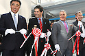 Apr. 26 - Tokyo, Japan - (L-R) Better Place Japan president Kiyotaka Fujii, founder and chief executive officer of Better Place Shai Agassi, Better Place chairman of the board Idan Ofer, and Ambassador of Denmark to Japan, Franz-Michael Skjold Mellbin cut a ribbon celebrating the lauch of the world's first switchable-battery electric taxi in Tokyo on April 26, 2010.