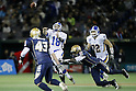 "Takushiro Hata (Fighters), JANUARY 3, 2012 - American Football : American Football Japan Championship ""Rice Bowl"" between Obic Seagulls 38- 28 Kansei Gakuin University Fighters at Tokyo Dome, Tokyo, Japan. (Photo by Yusuke Nakanishi/AFLO SPORT) [1090]"