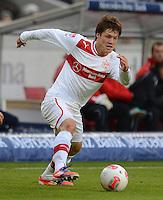FUSSBALL   1. BUNDESLIGA  SAISON 2012/2013   9. Spieltag   VfB Stuttgart - Eintracht Frankfurt      28.10.2012 Gotoku Sakai (VfB Stuttgart) am Ball