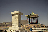 Yemen. Hodeidah . Chinese cemetery  /  Chinese presence in        /   pr&eacute;sence Chinoise cimeti&egrave;re chinois
