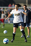 07 December 2007: Notre Dame's Kerri Hanks. The Florida State Seminoles defeated the University of Notre Dame Fighting Irish played 3-2 at the Aggie Soccer Stadium in College Station, Texas in a NCAA Division I Womens College Cup semifinal game.