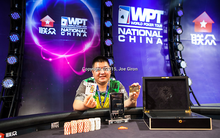 WPT National China (S14)