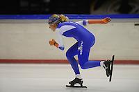 SCHAATSEN: HEERENVEEN: 03-10-2014, IJsstadion Thialf, Team Continu, Yvonne Nauta, ©foto Martin de Jong