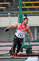 Shigeo Hatakeyama (JPN),JULY 7, 2011 - Athletics :The 19th Asian Athletics Championships Hyogo/Kobe, Men's Discus Throw Final at Kobe Sports Park Stadium, Hyogo ,Japan. (Photo by Jun Tsukida/AFLO SPORT) [0003]