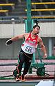 Shigeo Hatakeyama (JPN),JULY 7, 2011 - Athletics :The 19th Asian Athletics Championships Hyogo/Kobe, Men's Discus Throw Final at Kobe Sports Park Stadium, Hyogo ,Japan. (Photo by Jun Tsukida/AFLO SPORT) [0003]