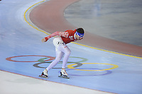 SCHAATSEN: SALT LAKE CITY: Utah Olympic Oval, 14-11-2013, Essent ISU World Cup, training, Team Russia, ©foto Martin de Jong
