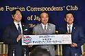 Hideki Matsui at FCCJ