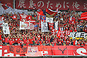 Kashima Antlers fans, .MAY 26, 2012 - Football : 2012 J.LEAGUE Division 1 match between Vissel Kobe 1-2 Kashima Antlers at Home's Stadium Kobe in Hyogo, Japan. (Photo by Akihiro Sugimoto/AFLO SPORT) [1080]