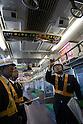 Security cameras on Saikyo Line trains