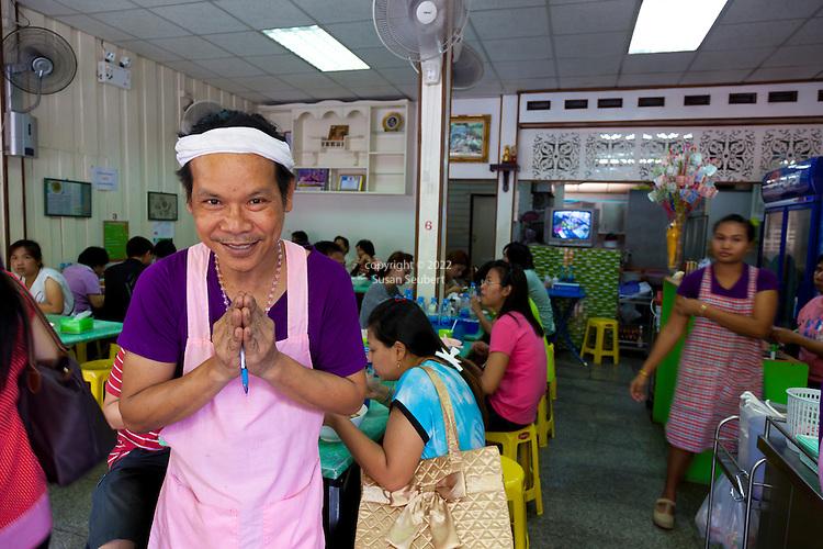 Noodle shop on Phra Ar-Thit Road