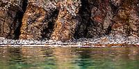 Great Mercury Island. Coastal rock formation.