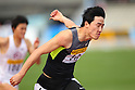 Liu Xiang (CHN), .MAY 6, 2012 - Athletics : .SEIKO Golden Grand Prix in Kawasaki, Men's 110mH .at Kawasaki Todoroki Stadium, Kanagawa, Japan. .(Photo by Daiju Kitamura/AFLO SPORT) [1045]