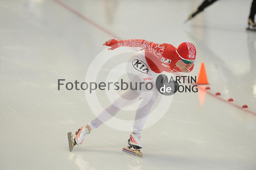 SCHAATSEN: INZELL: Max Eicher Arena, 10-02-2013, Essent ISU World Cup, Season 2012-2013, 3000m Ladies, A-division, Olga Graf (RUS), ©foto Martin de Jong