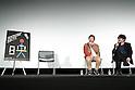 TIFF 2016 : Wolf Children Talk Show