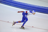 World Cup Thialf 12-14 dec. 2014 RUS