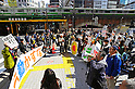 Tokyo, Japan - March 11: People gathered against nuclear power plants in front of Tokyo Electric Power Company during a demonstration at Chiyoda, Tokyo, Japan on March 11, 2012. As this day was one year anniversary of Great East Japan Earthquake and Tsunami, there were many demonstrations held in the city. .