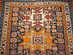 ASSET CODE ATP-102 ANTIQUE VILLAGE LESGHI RUG