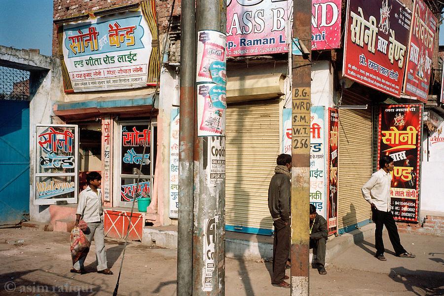Street scenes, Luckhnow