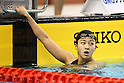 Aya Takano (JPN), APRIL 10, 2011 - Swimming : 2011 International Swimming Competitions Selection Trial, Women's 400m Freestyle Heat at ToBiO Furuhashi Hironoshin Memorial Hamamatsu City Swimming Pool, Shizuoka, Japan. (Photo by Daiju Kitamura/AFLO SPORT) [1045]