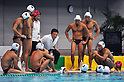 All Nippon Sport Science University team group , OCTOBER 2, 2011 - Water Polo : Japan Challenge 2011 match Men's Final Match between All Nippon Sport Science University 11 -10 Waseda University Polo Club at Tatsumi International Swimming Pool, Tokyo, Japan. (Photo by Jun Tsukida/AFLO SPORT) [0003]