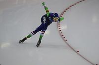 SCHAATSEN: HEERENVEEN: IJsstadion Thialf, 07-02-15, World Cup, 1000m Ladies Division A, Marrit Leenstra (NED), ©foto Martin de Jong