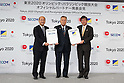 ALSOK and SECOM partner with Tokyo 2020