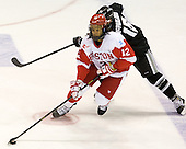 Yasin Ciss&eacute; (BU - 12), (McParland) - The Boston University Terriers defeated the visiting Providence College Friars 4-2 (EN) on Saturday, December 13, 2012, at Agganis Arena in Boston, Massachusetts.