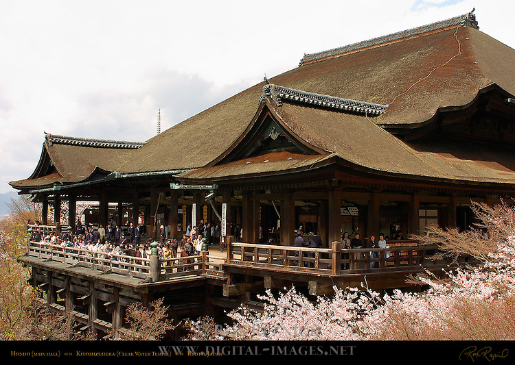 Hondo Main Hall, Butai Dancing Stage Veranda, Kiyomizudera Clear Water Temple, Kyoto, Japan