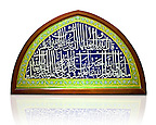 Glazed ceramic Ottoman Arabesque Iznik tiled window facade from Haseki H&uuml;rrem ( Roxelana or Alexandra Lisowska ) Sultan Medrese, a type of religious school built by Her Imperial Higness , Imperial Princess Consort of the Ottoman Empire, wife of Suleyman the Magnificent, in 1540. From the Pavillion of the Istanbul Archaeological Museum, Inv. 41/543.