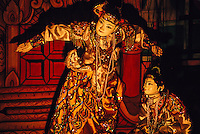 "Marionette (puppet) show aboard the ""Road to Mandalay"" ship at Bagan (Pagan), Burma (Myanmar)"