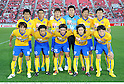 Vegalta Sendai team group line-up,JULY 17, 2011 - Football :Vegalta Sendai team group shot (Top row - L to R) Shingo Akamine, Cho Byung Kuk, Park Ju Sung, Takuto Hayashi, Makoto Kakuda, Jiro Kamata, (Bottom row - L to R) Kunimitsu Sekiguchi, Atsushi Yanagisawa, Naoki Sugai, Shingo Tomita and Ryang Yong Gi before the 2011 J.League Division 1 match between Kashima Antlers 3-0 Vegalta Sendai at Kashima Soccer Stadium in Ibaraki, Japan. (Photo by Takamoto Tokuhara/AFLO)