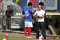 (L-R) Yuji Ono,  Kazushi Kimura (F Marinos),JULY 13, 2011 - Football :Yuji Ono of Yokohama F Marinos receives instructions from head coach Kazushi Kimura before he comes on as a substitute during the 2011 J.League Division 1 match between Yokohama F Marinos 2-1 Montedio Yamagata at NHK Spring Mitsuzawa Football Stadium in Kanagawa, Japan. (Photo by Kenzaburo Matsuoka/AFLO)