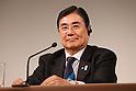 Tokyo 2020 bid Committee
