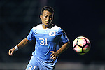 16 September 2016: North Carolina's Nico Melo. The University of North Carolina Tar Heels hosted the University of Pittsburgh Panthers in Chapel Hill, North Carolina in a 2016 NCAA Division I Men's Soccer match. UNC won the game 1-0.