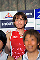 Kaori Fujio (JPN), .JUNE 14, 2012 - Hockey : Japan National Team during the Press Conference about the entering representative of London Oiympic Games at Kishi Memorial Gymnasium, Tokyo, Japan. (Photo by Jun Tsukida/AFLO SPORT) [0003].