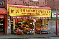 Colorful traditional Chinese herbal products store in Chinatown, Vancouver, British Columbia, Canada