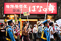 August 6, 2011 - Tokyo, Japan - Anti-nuclear protestors walk past a traditional Japanese restaurant in downtown Tokyo. August 6 marks the 66th anniversary of the US atomic bombing of Hiroshima in 1945 as Japan still continues to struggle to end the nuclear crisis since the March 11 earthquake and tsunami. (Photo by Christopher Jue/AFLO)