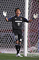 Hiroki Iikura (F Marinos), MARCH 31, 2012 - Football / Soccer : 2012 J.LEAGUE Division 1 between Yokohama F Marinos 0-0 Kashima Antlers at NISSAN Stadium, Kanagawa, Japan. This game was celebrated as a 20th Anniversary Match involving two of the original teams that featured when the J.League launched. Traditionally one of the favourites, Kashima have not scored yet in their first 4 games of the season. (Photo by Atsushi Tomura /AFLO SPORT) [1035]