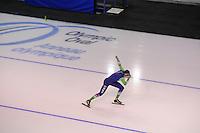 SPEEDSKATING: CALGARY: Olympic Oval, 07-03-2015, ISU World Championships Allround, Sven Kramer (NED), ©foto Martin de Jong